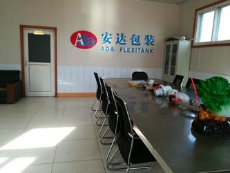 Cina Qingdao ADA Flexitank Co., Ltd